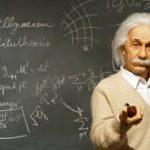 Физика, астрономия