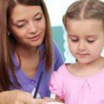 Национальная образовательная инициатива «Наша Новая Школа»: проектирование, организация и мониторинг экспериментальной деятельности педагога в области охраны здоровья
