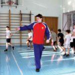 Основы физического воспитания в специальной медицинской группе в условиях ФГОС
