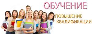 Ресурсы для педагога