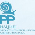 Безруких Алиса Васильевна