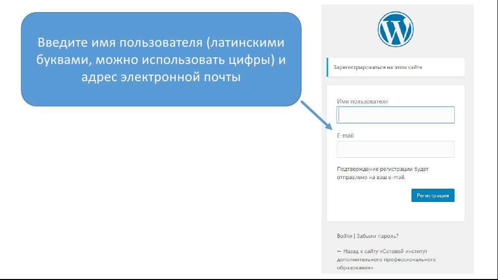 Инструкция по публикации материалов на сайте