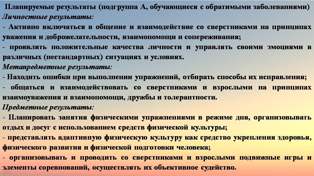 Полякова Светлана Михайловна