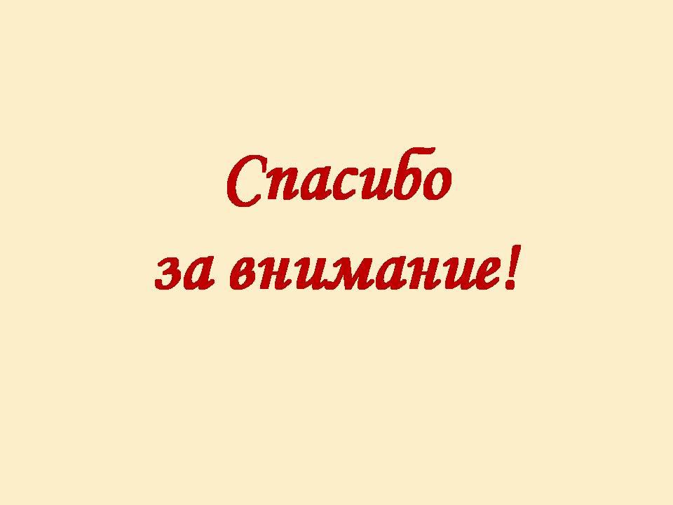 "Залуцкая Галина Михайловна. Занятие ""размножение растений семенами"""