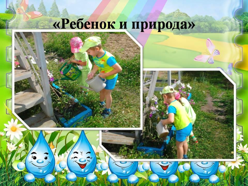 Кочергина Елена Николаевна. Презентация «Валеология и здоровый образ жизни»