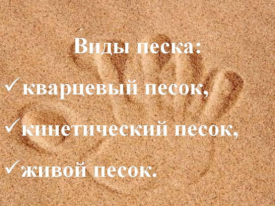 Шкарупа Валентина Николаевна. Мастер-класс Тема: Метод песочной терапии с использованием инновационного материала