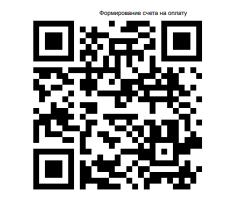 Областная научно-практическая конференция для учителей физической культуры «Физическое воспитание в образовательных организациях: опыт и перспективы развития»