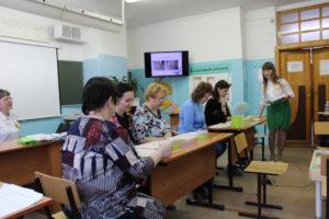 Современные инновационные здоровьесберегающие технологии в образовательном  процессе ДОУ